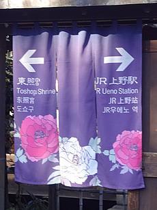 DSC01888a.JPG
