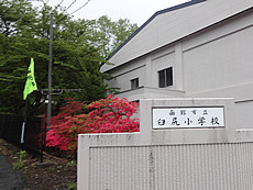 DSC03990.JPG