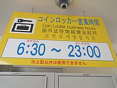DSC05536.JPG