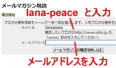 blogmail.jpg